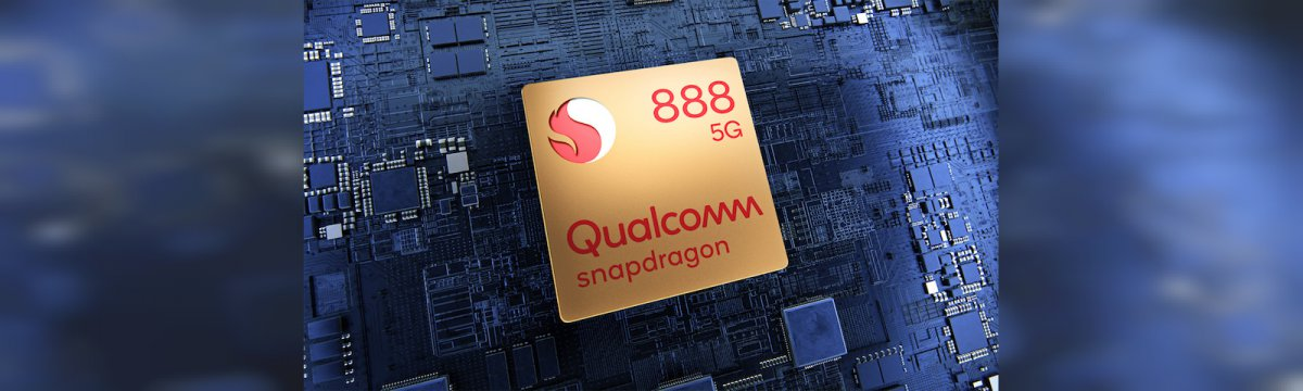 Qualcomm Snapdragon 880